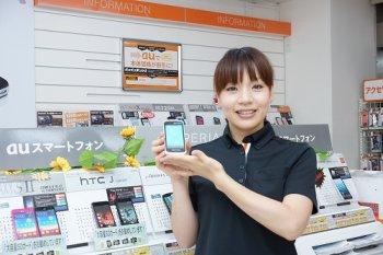 【駅チカ】auショップ町田駅前店