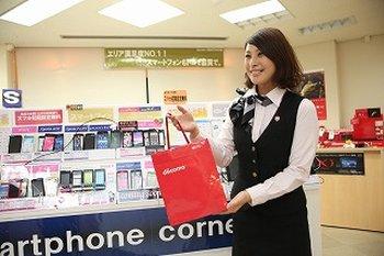 【駅チカ】ドコモショップ池袋西口店