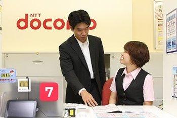 ◆高時給◆ドコモショップ町田忠生店